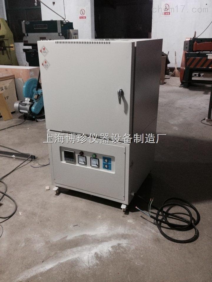 SX2-8-16TP高温马弗炉一体式马弗炉
