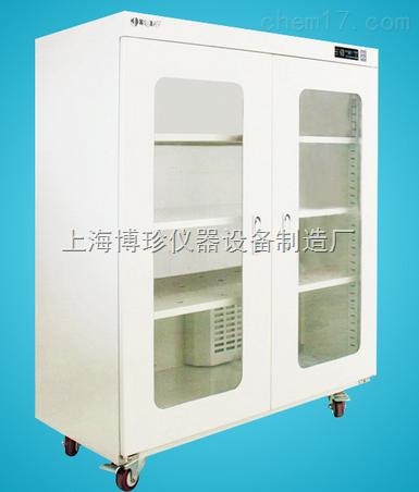 BZ-TR-700土壤干燥箱