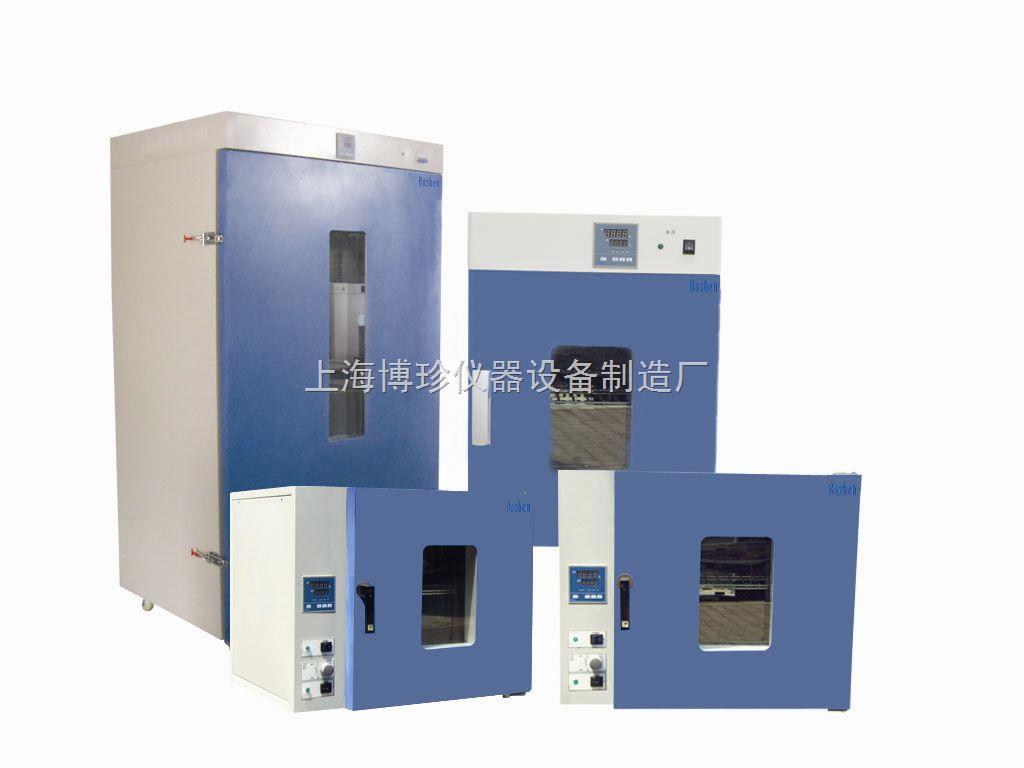 DHG-9140A立式250度鼓风干燥箱 电子类烘箱 老化箱