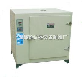 400度XCT-2高温鼓风干燥箱/高温箱/老化干燥箱/高温箱报价