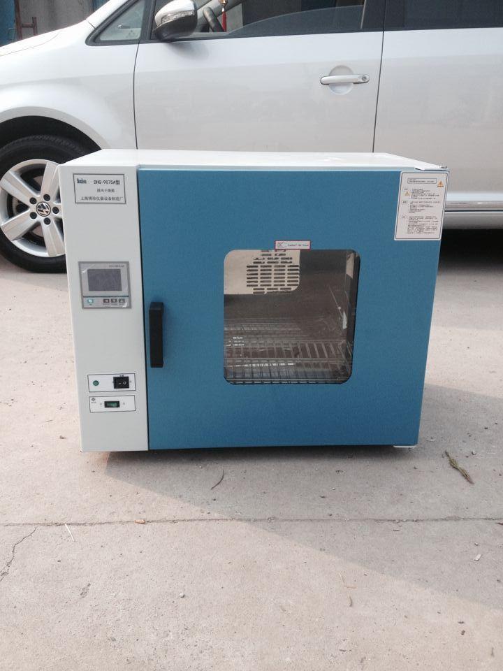 台式数显电热鼓风干燥箱