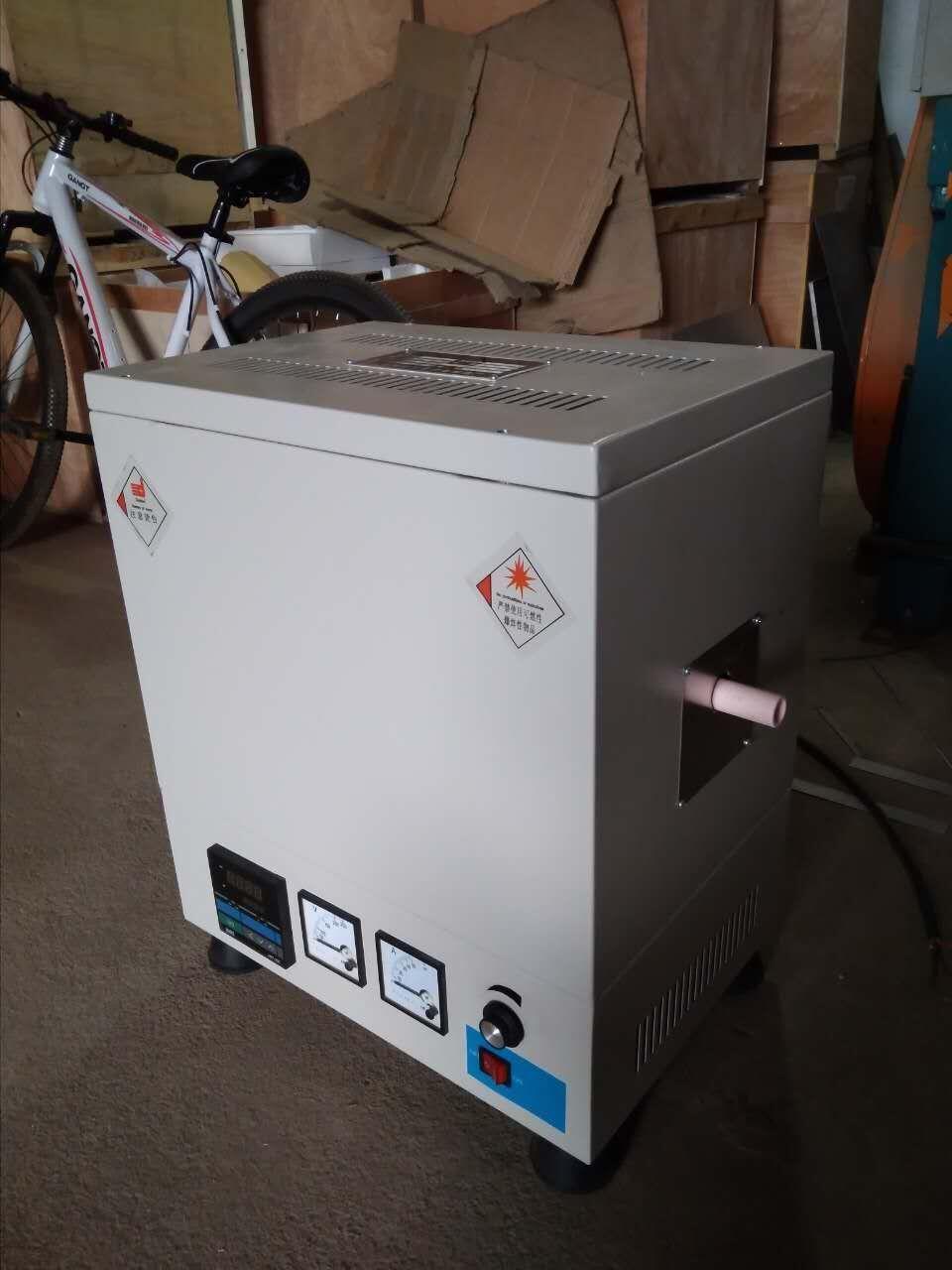 1400度定碳炉管式定碳炉气氛保护定碳炉