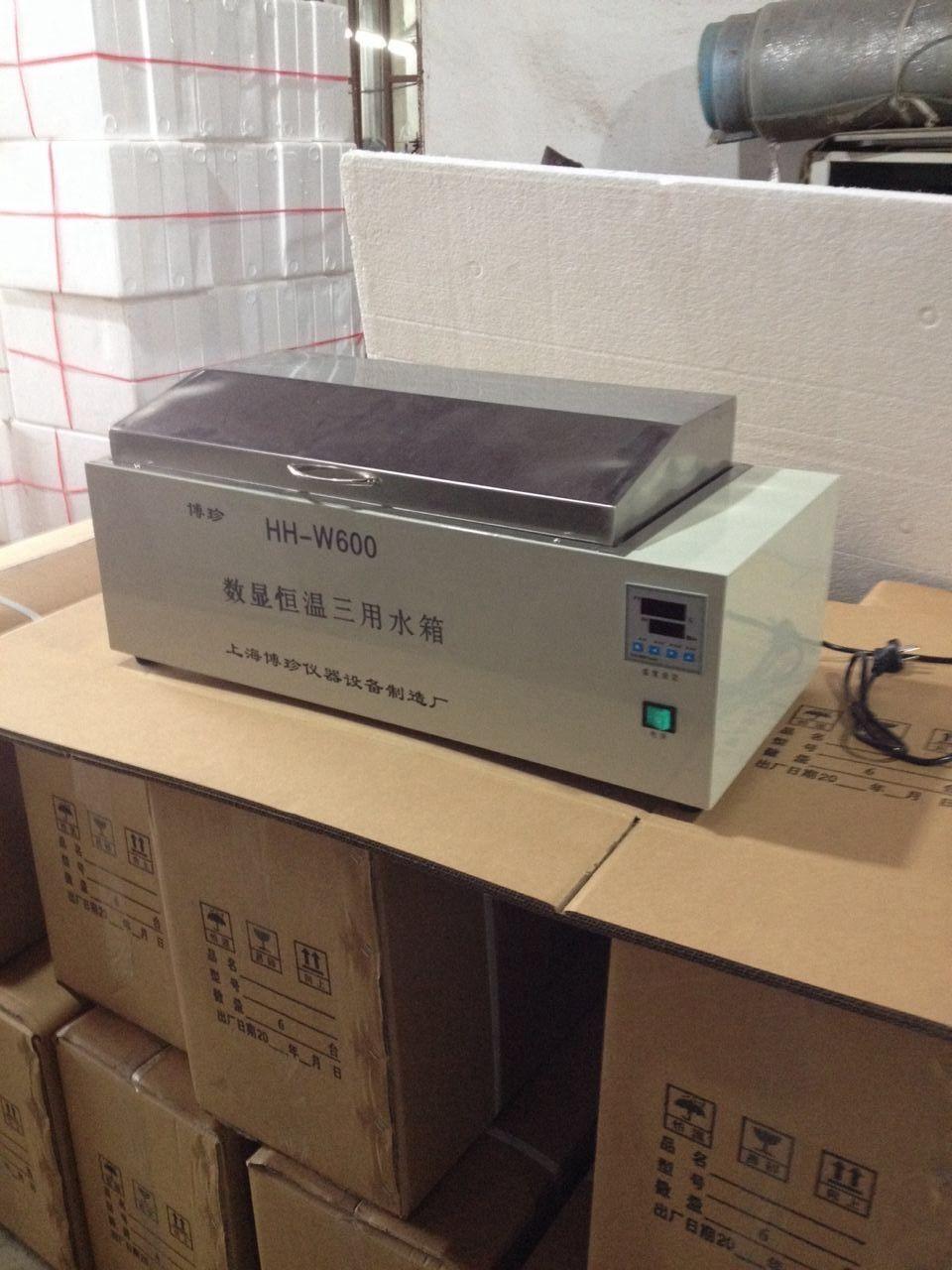 尼龙水煮测试仪工程塑料水煮测试仪