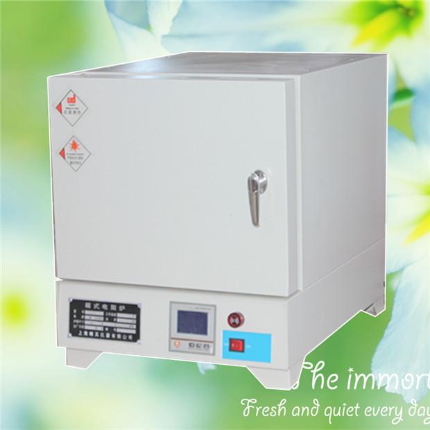 BZ-4-10数显箱式电炉 电阻炉 马弗炉